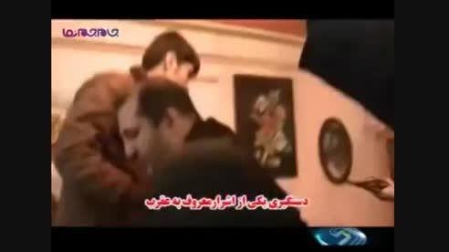 لحظه دستگیری اراذل اوباش در تهران