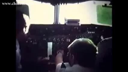 اخراج خلبان به خاطر سیگار کشیدن سال 1981