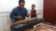 پدر و دختر و صدای خیلی زیبای دختر THE SMALL GIRL SING.