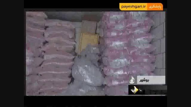 اصلاح تعرفه واردات،مقابله با قاچاق و قطع واسطه گری برنج