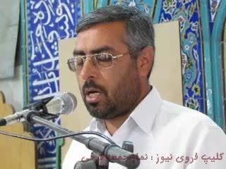 فروی نیوز: بیانیه محکومیت تجاوز به یمن