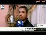 سیاه بازی عجیب رسانه ای در مورد سوریه!