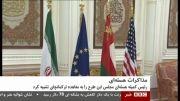 موضع غربی بی بی سی درباره گفتگوهای هسته ای ایران