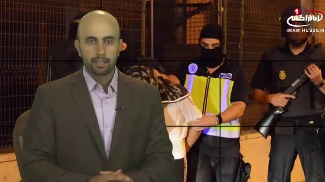 بازداشت فرد مظنون به جذب زنان برای داعش در اسپانیا