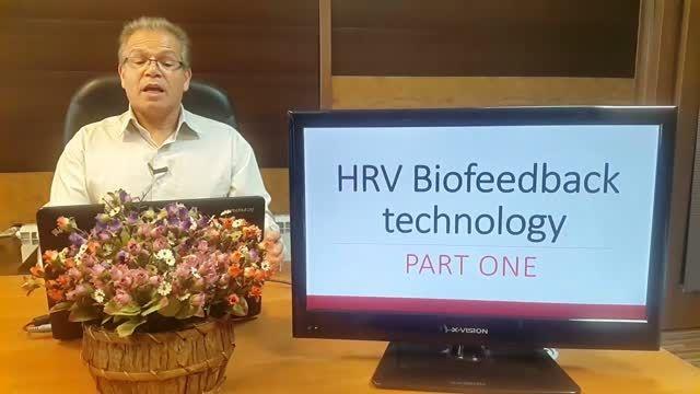 فوایدوموارد استفاده کلینیکی از فناوری جدید بیوفیدبک HRV
