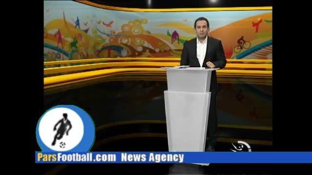 پیروزی والیبال جوانان ایران برابر ژاپن
