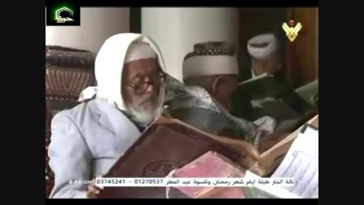 فیلم/ یمنی ها این روزها چگونه روزه می گیرند