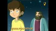 خورشید مصر،اولین انیمیشن سینمایی تاریخ ایران