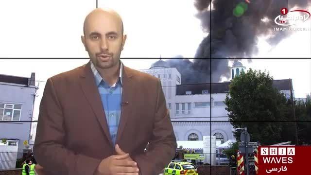 آتش سوزی در بزرگ ترین مسجد غرب اروپا، در لندن