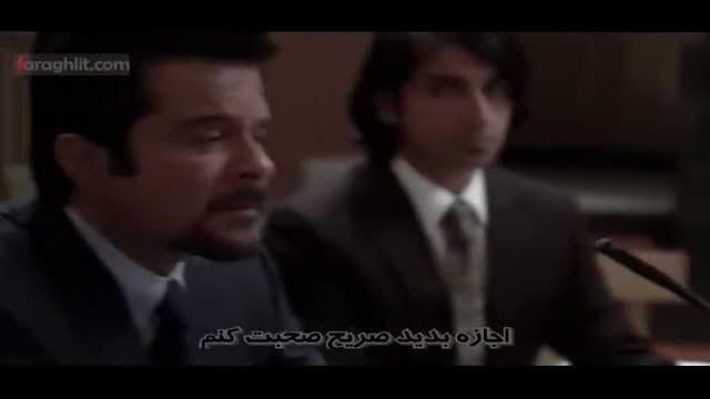 روایتی از پیش بینی رییس جمهور شدن روحانی در سریال 24