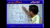 mohasebatآموزش  ریاضی مهندس دربندی قسمت 16 (حد-مشتق-انتگرال-محاسبات ذهنی رادیکالی)-فرآیند پاسخ ذهنی برتر