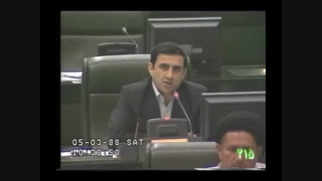 معافیت مالیاتی مناطق آزاد | 05-03-88