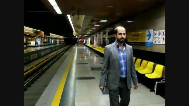 نحوه کارکرد رسانه جدید مترو