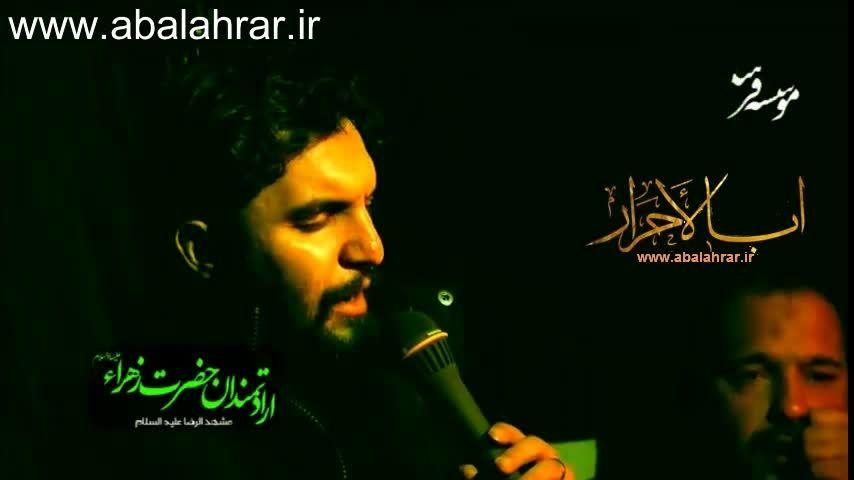 کلیپ روضه خوانی حمید علیمی در شب 26 صفر 1394-مشهد