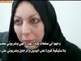 تجاوز به زنان در بحرین