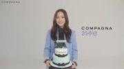 تبریک 25 سالگی  COMPAGNA - پارک مین یانگ