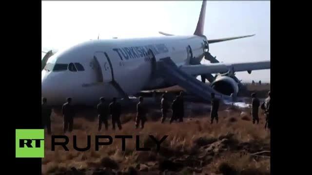 سانحه برای هواپیمای ترکیه در نپال