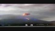خروج نوری عجیب از آتشفشانی در ژاپن