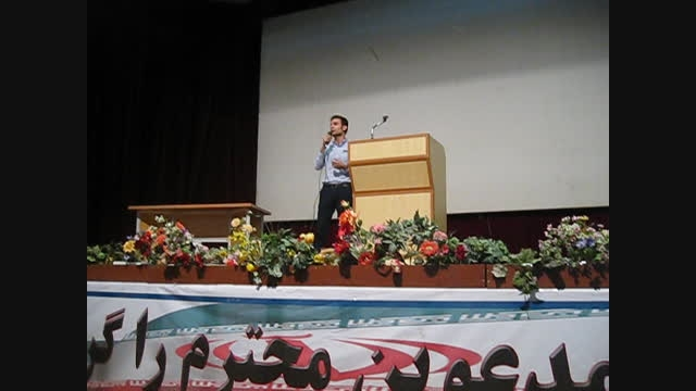 همایش بازاریابی شبکه ای بیز(قزوین)