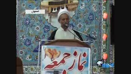 خطبه های نماز جمعه نجف آباد ۱۴فروردین ۱۳۹۴