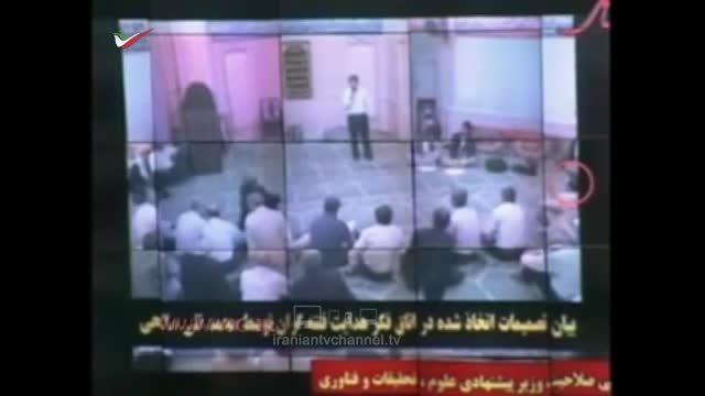 فیلم پخش شده از دانش آشتیانی در جلسه رای اعتماد مجلس