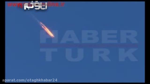 ترکیه جنگنده روسی را سرنگون کرد