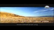 کلیپ ویژه عید سعید غدیر خم