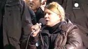 بازگشت تیموشنکو به دنیای سیاست(تکیه بر مسند ریاست جمهوری؟)