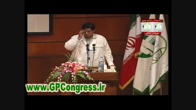 سخنرانی بابک توتونچی در اولین دوره کنگره صلح سبز