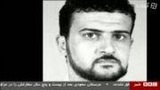 مرگ عضو ارشد القاعده، پیش از محاکمه در آمریكا!