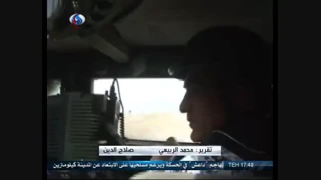 شکست فاجعه بار داعش در شهر بیجی, بیجی آزاد شد