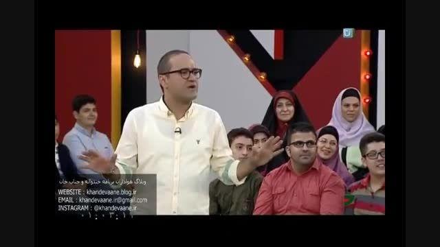 جناب خان و هرج و مرج در خندوانه بدون حضور رامبد (53)