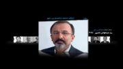 نامزدهای شورای شهر تهران (جامعه متخصصین)