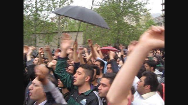 تجمع اعتراض آمیز شنبه مقابل سفارت عربستان سعودی