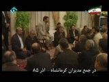 نشست خصوصی احمدی نژاد و مدیران کرمانشاه