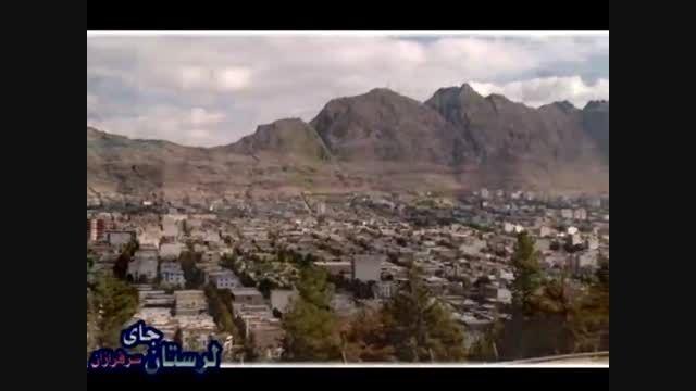 مردم لرستان دین خود رابه انقلاب اسلامی ادا نموده اند-2