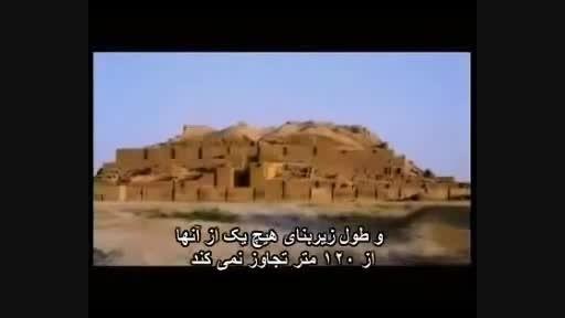 قدیمی ترین تمدن جهان؟