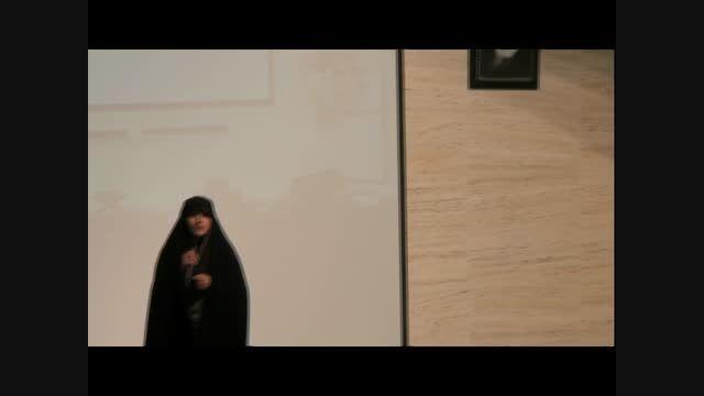 مراسم اختتامیه چهارمین دوره مسابقات قرآن کریم