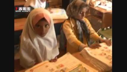 وضعیت اسفبار مدارس سیستان و بلوچستان