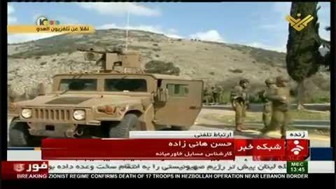 انتقام اول حزب الله لبنان از رژیم صهیونیستی