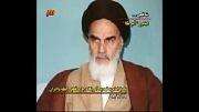 تحریم ایران در سالهای انقلاب و واکنش خمینی کبیر...