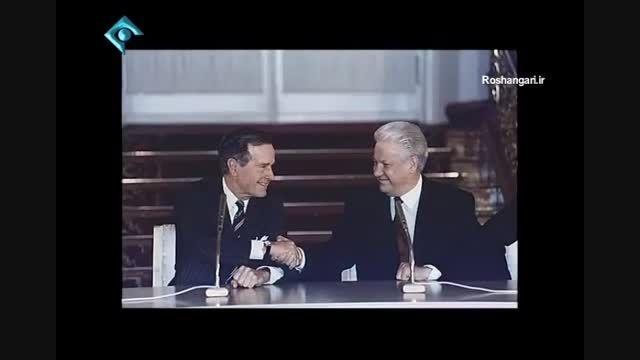 روایتی از عهدشکنی آمریکایی ها در معاهدات بین المللی (1)