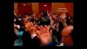 اتحاد ادیان-Unity of Religions