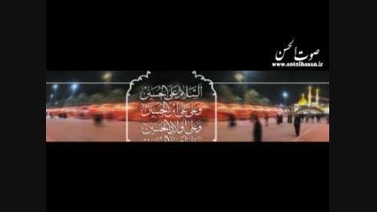 غبار روبی امامزاده قاسم(ع)بامداحی برادرمیکائیل قربانی