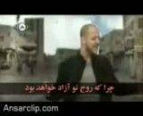 نماهنگ فلسطین فردا آزاد خواهد شد