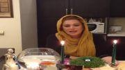 پیام تبریک عید نوروز نسرین مقانلو