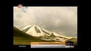 مستند عروس ایران کوه سهند آذربایجان بخش 2 دره ها