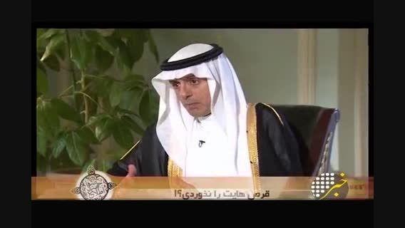 تحویل قرص اعصاب به سفارت عربستان بعد از صحبت ظریف