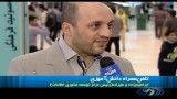 ویدئو: گزارش بیست و سی از طراح وزارت ارشاد برای عرضه گوشی تلفن همراه دانش آموزی