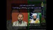 اهانت وهابی ایرانی؛ خارج نشین به ایرانیان /// خ م گه///